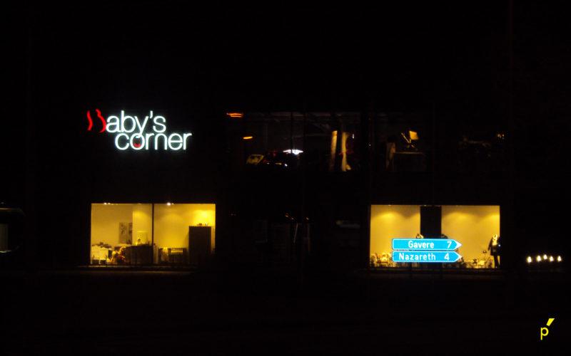 Babys Corner Nazareth