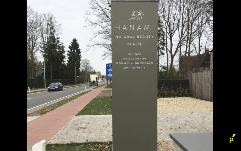 Hanami Zuil Reliëfletters Publima 04