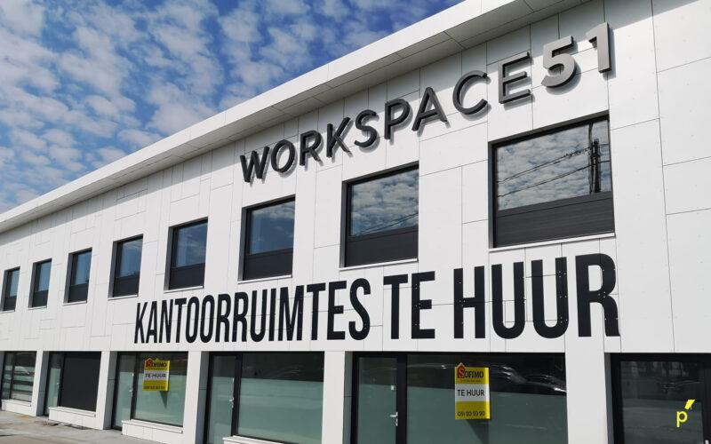 Workspace51 Totem Publima 01